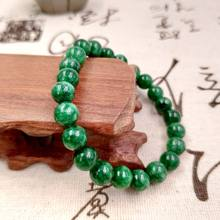 Retro Bracelet Malachite Stone Green Chalcedony Bead Jewelry Elastic Women Men Birthday Gift AE007-009(China)