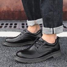 Туфли оксфорды мужские классические натуральная кожа плоская