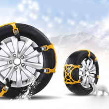 2Pcs Car Snow Chain Double Buckle Tire TPU Thickening Anti-Skid Universal Emergency