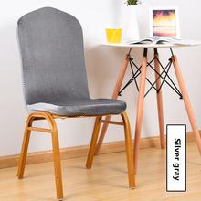 1 4 6 sztuk Hotel ślub Plaid pokrowiec na krzesło Stretch bankiet poszewka Decor jadalnia siedzenia zwykły kolor pokrowiec na krzesło restauracja tanie tanio JUSS FORT A01297 Gładkie barwione Nowoczesne Plaża krzesło Fotel Hotel krzesło Ślub krzesło Bankiet krzesło Elastan poliester