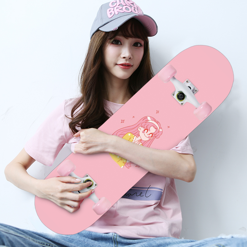 MS110 Girl Primary Skateboard 79cm/31in Double Rocker Four Wheels Chinese Maple Skateboard