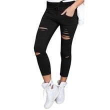 2019 JAYCOSIN cintura alta Skinny moda novio Material Jeans para mujeres calientes agujero Vintage chicas Slim rasgado pantalones de mezclilla de lápiz