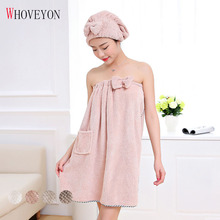 Absorbent Towel Sexy Cute Bow Hair Towel Flannel Nightgown Skirt Bra Bath Towel Bath Towel Set Lady Headband Set for Adults