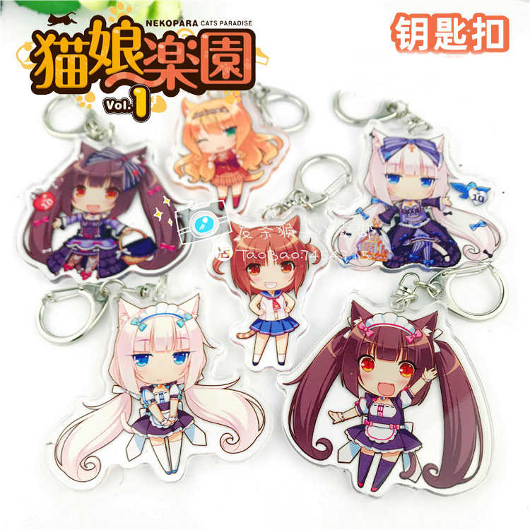 NEKOPARA OVA Extra Chocola Key Chains Acrylic Key Charms Pendant Keychain Series