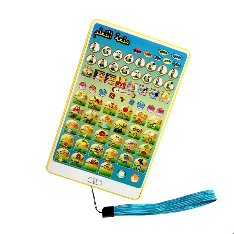 Arabic Quran and Words Learning Educational Toys 18 Chapters Educational QURAN TABLET Learn Arabic QURAN Kids GIFT Yellow