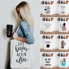 Sac à provisions en toile réutilisable écologique sac fourre-tout café première maman vie Shopper livre sacs enseignant étudiant sac à bandoulière Compra