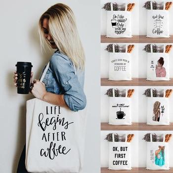 Canvas Shopping Bag Reusable Eco FriendlyTote Coffee First Mom Life Shopper Book Bags Teacher Student Shoulder Compra - discount item  30% OFF Special Purpose Bags