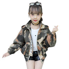 Girls Camo Hoodie Jacket Fashion Kids Russian Camouflage For Hooded Spring Autumn Coat Loose Clothing
