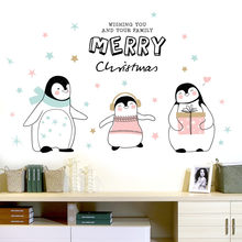 Lovely Animals Happy Family penguin Wall Stickers For Home Decoration Kids Room Bedroom Mural DIY PVC Wall Decals Decor #0906(China)