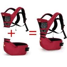 Слинг Хипсит для детской сумки, слинг с кольцом 360, эргономичный рюкзак для бедер, детский ремень, демонтаж, красный, синий цвет, спинка