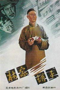 林家铺子[DVD]