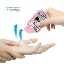 5 Packs 99.99% Anti bacterial Hand Gel Quick-Dry Bacteria Hand Sanitizer Antibacterial Disposable Disinfection Virus Shut out Ge