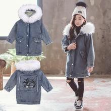 Brand 2019 Baby Teenage  Autumn Winter Cartoon Thick Children Parka Kids Girls Coats Down Jackets Clothes Warm Fashion