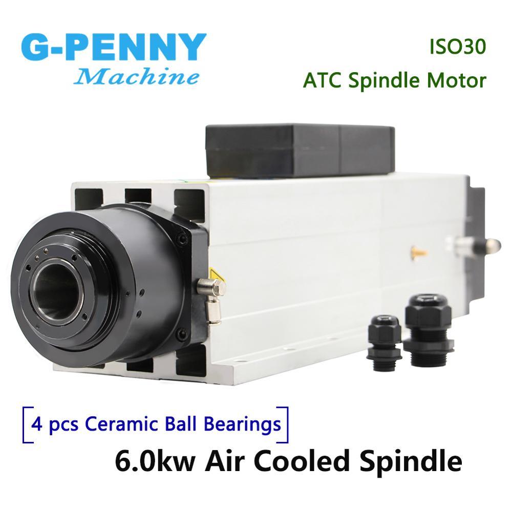 6.0kw atc eixo automático da mudança da ferramenta do eixo 220 v/380 v refrigerado a ar do eixo do motor em vez de 4.5kw atc para o roteador do woodworking