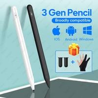 Para Apple lápiz ipad pen stylus para 2018 ipad Pro 11 12 9 9 7 10 2 tableta amortiguador Tech accesorio beige Rojo Negro compruebe Tartan tableta amortiguador Mini 1 2 3 4 5 Smart Touch Pen para Apple lápiz 2|Lápices para tabletas táctiles| |  -