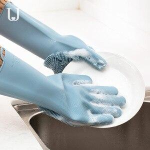 Image 5 - 4 cores youpin magia silicone luvas de limpeza isolamento antiderrapante dishwashing luva dupla face usar luvas para cozinha em casa