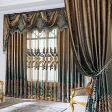 Cortina conjunto de luxo europeu cortinas com valance para sala estar conjunto cortina bronzeamento azul pronto feito 051