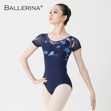ballet dance dleotard for women Dance Costume gymnastics printing short sleeve mesh leotard adult Ballerina 3507
