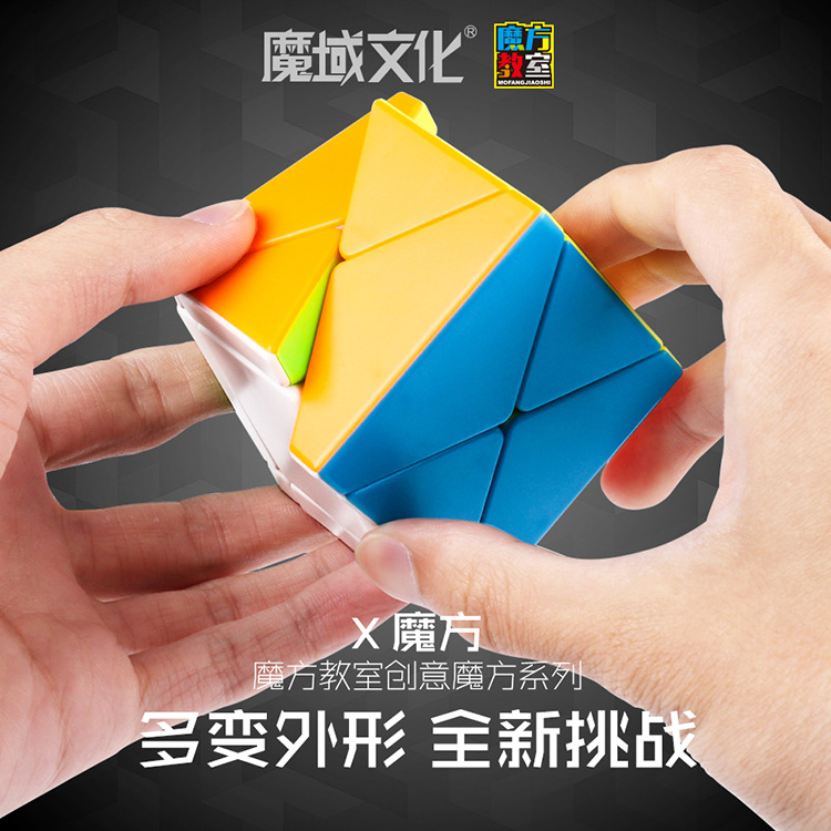 [Rubik's Cube Classroom X Rubik's Cube] Demon Culture Three Layer Shaped Smooth Solid Color Hole-Adhesive Paper Creative Gifts