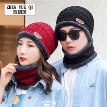 Новая модная теплая зимняя шапка унисекс шерстяная вязаная с