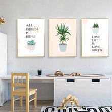 Modern letters and potted plants painting waterproof ink canvas