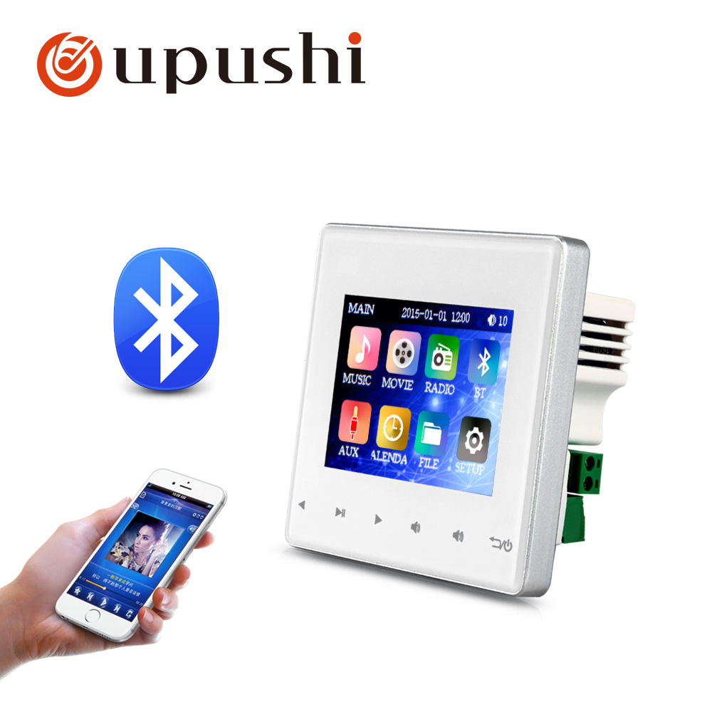 Oupushi wall amplifier touch button music controller 2*25W gold white color AC110V 250V panel bluetooth FM remote control|Public Address System/Installation Sound| |  - title=
