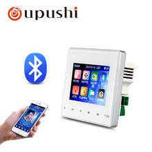 Oupushi wall amplifier touch button music controller 2*25W gold white color AC110V-250V panel bluetooth FM remote control