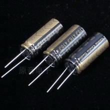 4 stücke NEUE ELNA ROA Cerafine 470 uF/50 V 16X35,5 MM 50V470UF audio elektrolytkondensator 470UF 50V Schwarz gold 50V 470UF