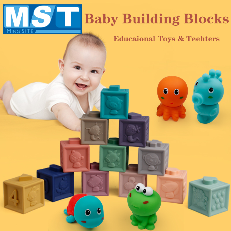 Baby Grasp Toy Silicone Embossed Building Blocks Hanging Ball Soft Rubber Balls Cubes Blocks Massage Teethers Squeeze Bath Toys