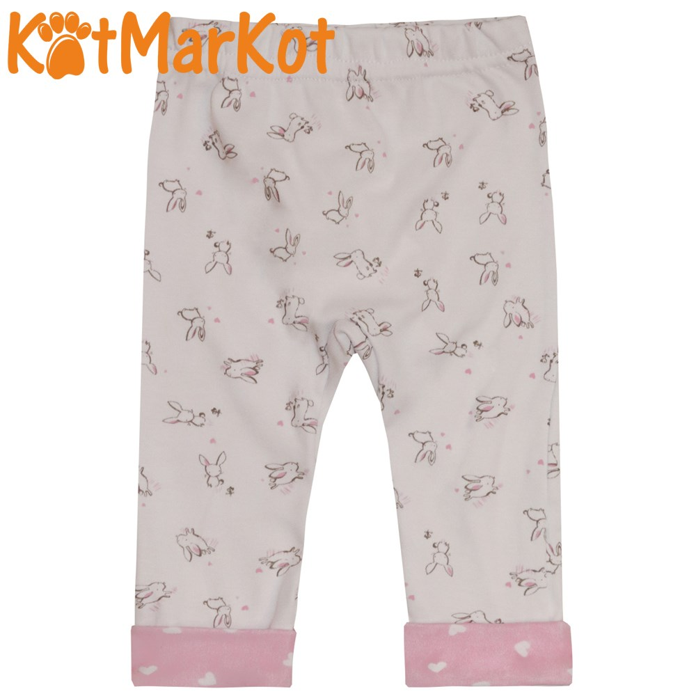 5010123 Pants For Girls Kotmarkot