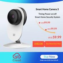 Cámara inteligente YI para el hogar 3 Sistema de vigilancia de seguridad IP con encendido por AI interior con cámara de detección humana Monitor de Audio de dos vías