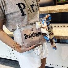 Transparent Jelly Bag Ladies Hand Bags Korean Style Fashion Women's Shoulder Bag Crossbody Bag стоимость