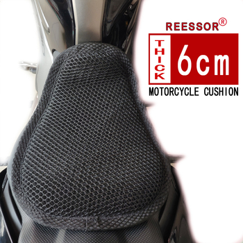 Motorbike seat cushions summer ventilated  6cm thick net Comfortable for long trip,cruisers travel bikes cushions knitted cushions
