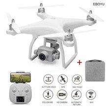 WLtoys XK X1 GPS Drone 5G WiFi FPV 1080P HD Camera Brushless Motor Auto Return Home
