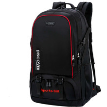 80L Super Capacity Backpack Shoulders Bag Travelling Bag Men Travel Bag And Duffle Bags Luggage Bag For Duffel Weekend Bag Women