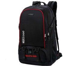 80L Super Capacity Backpack Shoulders Bag Travelling Bag Men