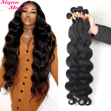 Siyun Show 36 inch Raw Indian Hair Body Wave Bundles 30 inch