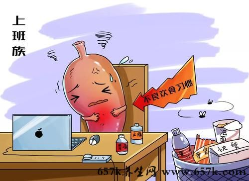 胃炎的原因 病毒感染不良生活習慣是引發胃炎的原因