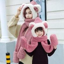 Головной убор 3 в 1 для родителей и детей, многофункциональная шапка, шарф, перчатки, набор для женщин и детей, зимние плюшевые теплые шапки для детей