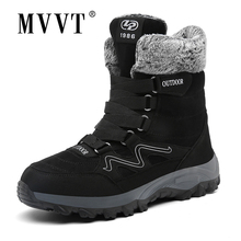 High Hiking Boots With Fur Outdoor Shoes Men Warm Snow Keep Winter Sneakers