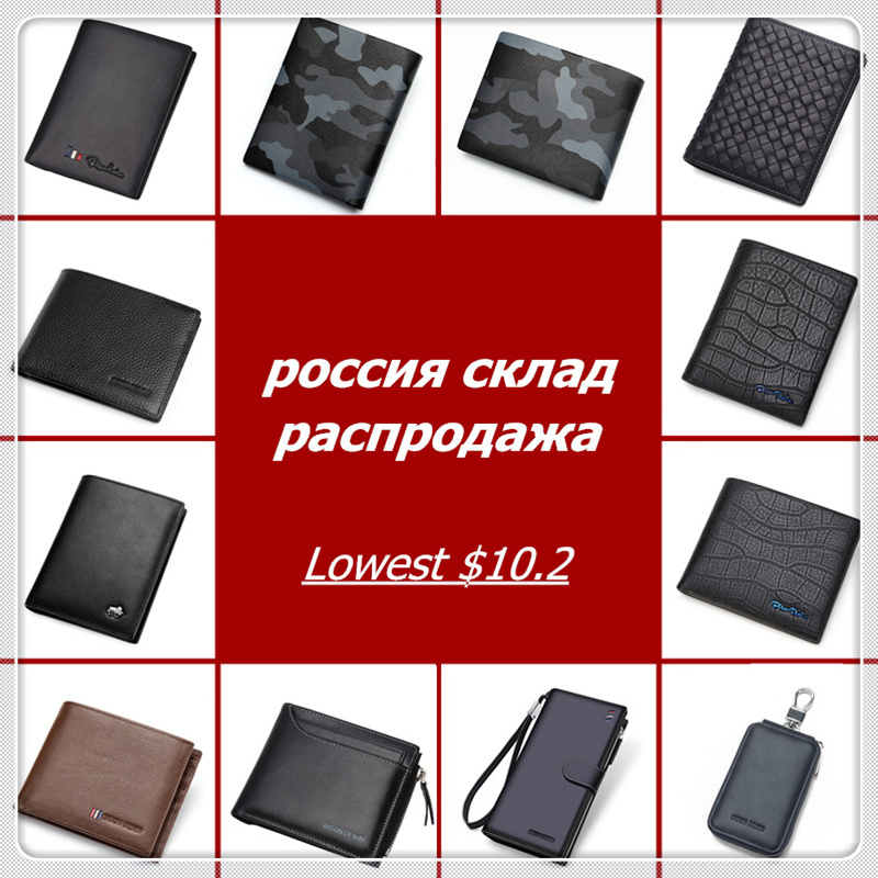 BISON DENIM Genuine Leather Standard Wallet Men Card Holder Wallet Luxury Short Wallet Purse Russia Warehouse Clearance