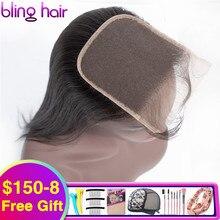 Bling Hair 4x4 dentelle fermeture brésilienne droite cheveux humains fermeture avec bébé cheveux partie gratuite couleur naturelle 8 22 pouces livraison gratuite