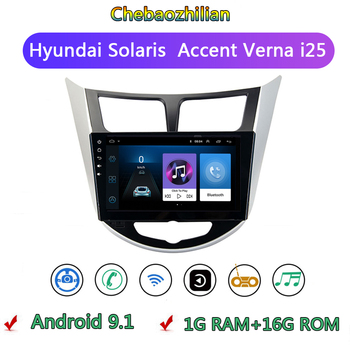 Android 9.1 Car Radio Multimedia Video Player For Hyundai Solaris Accent Verna i25 2010-2016 GPS Navigation wifi 1G+16G image