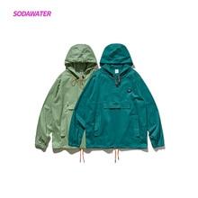 SODAWATER Girl Solid Hooded Jacket Women Hip Hop Pullover Coat Streetwear 2019 Autumn Loose Windbreaker 9703W