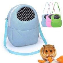 Pet Travel Bag Cat Dog Guinea Pig Rabbit Hamster Bird Rat Small Animal Carrier