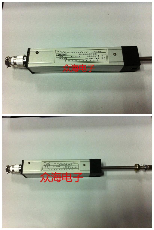 Straight Slide Conductive Plastic Potentiometer Linear Displacement Angle Sensor CWY50F 5K 0.1%