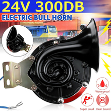 Horns Boat Auto-Air-Horn Truck Snail-Air 280DB-350DB Motorcycle Electric Waterproof Super-Loud