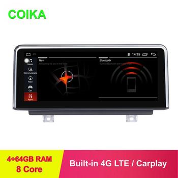COIKA 8 Core Android 9.0 System Car Screen Receiver For BMW F45 F46 13-17 GPS Navi Stereo WIFI 4G LTE BT 4+64GB RAM IPS Touch