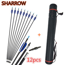 12pcs 32 Archery Carbon Arrow Spine 700 ID 5.2mm Arrows + 1pc Tube For Bow Outdoor Training Shooting Accessories