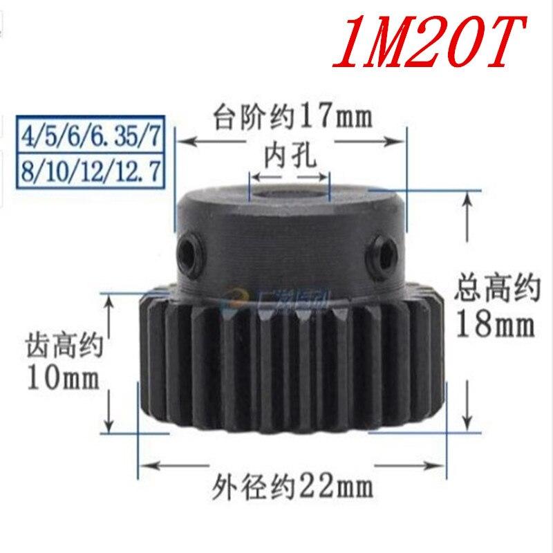 1pc Spur Gear Pinion 1M 20T 20Teeth Mod 1 Bore 4mm 5mm 6mm  7mm 8mm 10mm Right Teeth 45# Steel Major Gear